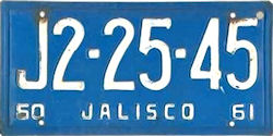 Jalisco Mexico License Plate Placa